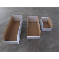 优质零件货盒批发与定制,不同规格均可,价格低,开增票,包邮