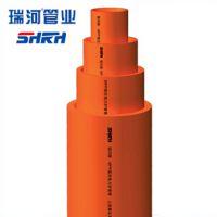 上海 瑞河牌 MPP高压电力护套管160*7.0