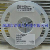 贴片电阻0402-1K 精度 0.1% 0.5% 千分之一 千分之五 原装现货