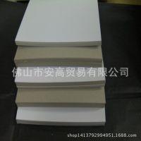 250g A级玖龙涂布白板纸 白纸板 粉灰 灰底白纸板 单面涂布