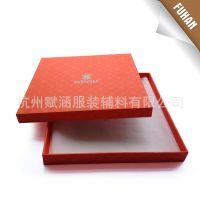 供应红色方形服饰包装盒 定做天地盖商品包装纸盒 可印刷LOGO