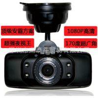 批发 GS9000安霸高清行车记录仪 2.7寸屏1080P带GPS记录仪