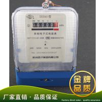 供应杭州西子5A(20A)  DDS601单相电子式电能表
