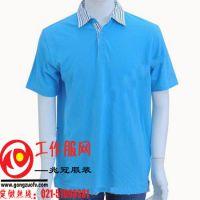 T恤衫服装加工 定做全棉 订做涤棉珠地polo广告衫