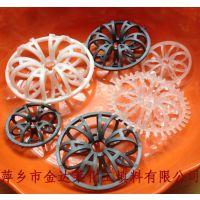 供应塑料花环 塑料花环填料规格25/51/59/73/95/145 聚丙烯填料 规格齐全