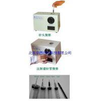 供应注射器毁形器 型号:NLJSFSD-216库号:M229638