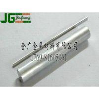 供应现货6063易加工铝棒 6063铝合金棒