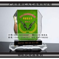 供应老兵退伍水晶纪念品定做 老兵座谈会纪念品 北京士兵退役纪念品定做 水晶盾牌纪念品定做