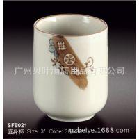 日韩式风格陶瓷餐具直身杯 杯子 酒店酒楼餐厅料理餐具用品批发