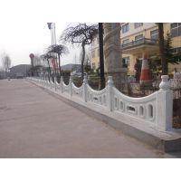 许昌水泥绿地护栏市政绿化护栏