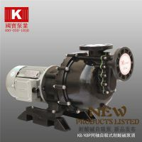 耐腐蚀自吸泵 台湾国宝耐腐蚀自吸泵 100%放心品牌