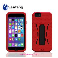低价促销 iPhone6g超级防摔支架硅胶保护套 机器人支架手机壳