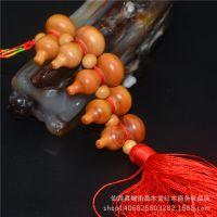 厂家直销 桃木葫芦 精品汽车挂件木质工艺品 精美车饰 DIY饰品
