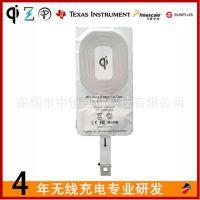 QI无线充电器 发射器 TI方案 充电不发热 苹果三星NOKIA手机通用