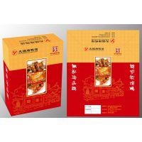 供应彩盒印刷,食品彩盒包装,饰品盒子定做