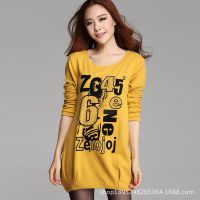 510#(实拍) 秋装新款时尚宽松烫钻中长款打底衫长袖T恤