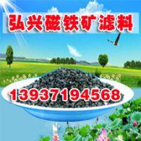 供应磁铁矿滤料 优质除铁磁铁矿滤料