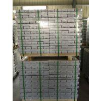 供应长期供应金属镁锭 镁合金 优质镁锭 1#镁锭