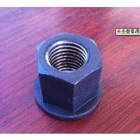 扭力螺母,带垫扭力螺母,煤矿专用扭力螺母,锚杆专用扭力螺母