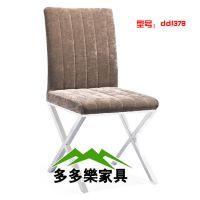 不锈钢餐椅 黔乡牧人餐厅餐椅 新款优质餐椅