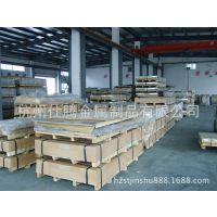供应LC9铝合金 LC9铝棒 LC9铝板 LC9铝合金管