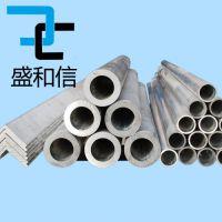 环保【6063铝合金管】 厂家直销6061铝合金管 广东现货