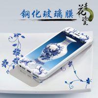 iphone5s青花瓷钢化玻璃膜 苹果5s中国风手机钢化膜 彩色钢化膜