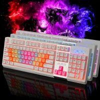 厂家批发 黑爵ak10彩虹机械手感背光键盘 有线发光多媒体游戏键盘