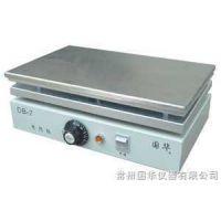 供应常州国华DB-2不锈钢电热板