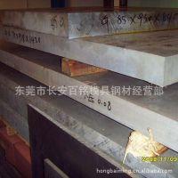 供应进口1A90铝合金1A90铝板1A90铝棒1A90铝材