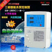 伊莱科 三相智能水泵控制器 液位水位控制器保护器ESF-1805C