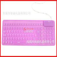 华硕笔记本键盘膜 华硕键盘膜 彩色键盘膜 半透键盘膜 直接生产