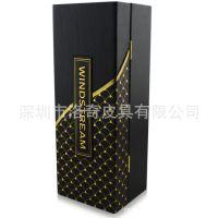 深圳工厂 高端定制 包装盒 酒盒 红酒礼盒 红酒包装盒 皮质酒盒