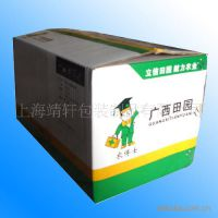 A33供应彩箱 瓦楞彩箱 纸箱彩箱 彩盒彩箱 彩盒纸箱彩箱