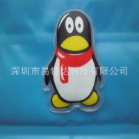 自发热热水袋/速热暖宝宝/热宝 企鹅QQ热袋
