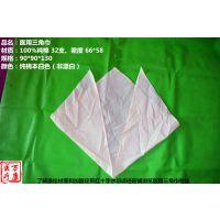 加工批发纯棉机织布医用三角巾绷带急救包涤纶三角巾固定带