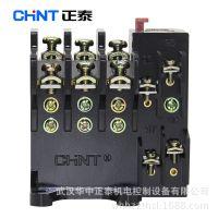 正泰 热过载继电器 JR36-20 0.68-22A 【正品保证】