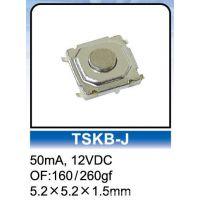 轻触开关 原厂供应贴片(SMD)5*5*1.5脚朝上轻触开关ROHS/TSKB-J