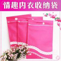 情趣内衣包装袋 收纳袋 无纺布包装袋 礼品袋 粉色可爱手提袋批发
