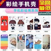供应苹果4手机壳 iphone5彩绘壳 苹果5s外壳手机保护套深圳批发厂家