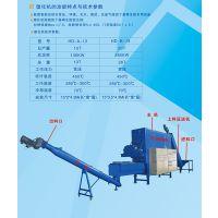 供应橡胶机械 再生胶脱硫机 (HD-B-13)