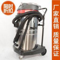 供应工业吸水吸尘吸尘器