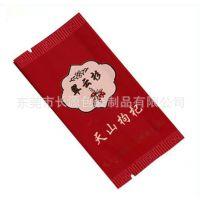 供应宁夏枸杞包装袋 红枣 松子 巴旦木干果类袋子 镀铝袋保鲜