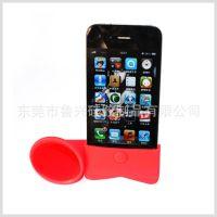 厂家直销苹果手机底座音箱定制加工Iphone4/4S硅胶手机扩音器