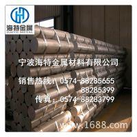 2B16铝合金 2B16铝棒 2B16方铝 六角铝 宁波批发供应铝材