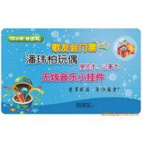供应专业生产浙江奖项刮刮1卡、电信刮刮1卡、充值刮卡