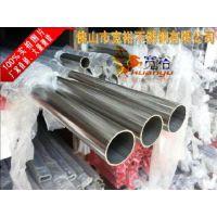 专业销售不锈钢工业管厂家供应