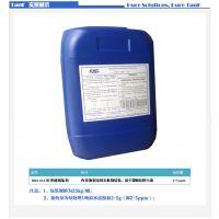 供应MAC611系列反渗透阻垢剂 高效低价用量少 批发零售