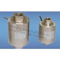 高精度NJZTA柱筒式板环拉压力称重传感器