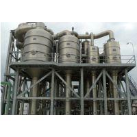 济宁出售二手污水处理50吨三效蒸发器浓缩多效蒸发器